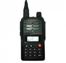 Bộ đàm Motorola GP-900 Plus (VHF - 5W)
